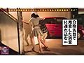 下ネタ屋台×PRESTIGE PREMIUM 01 屋台の親父が出す'安酒'と、'聞き上手のイケメン'で、泥●手前の本能剥き出しセックス!!