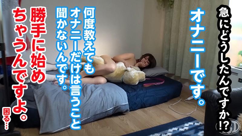 へんたいかっぷるディスカバリー×PRESTIGE PREMIUM 01 躾け NTR 中出し 19枚目