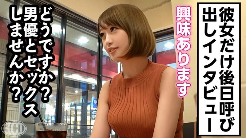 へんたいかっぷるディスカバリー×PRESTIGE PREMIUM 01 躾け NTR 中出し 2枚目