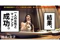 婚活女子×PRESTIGE PREMIUM 04 素人女子の個性豊かなセックスに潜入者(男優)も異常興奮!! 7