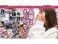 レンタル彼女。×PRESTIGE PREMIUM 10 恋人代行サービスならではの、いちゃラブデート&本来禁止のガチSEXに、興奮度2乗!!
