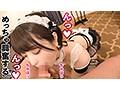 レンタル彼女。×PRESTIGE PREMIUM 14 恋人代行サービスならではの、いちゃラブデート&本来禁止のガチSEXに、興奮度2乗!!