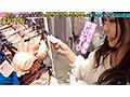 やらせて!ボンビーガール ×PRESTIGE PREMIUM 02 お金欲しさにエッチな姿を撮らせてしまったボンビーガール!!