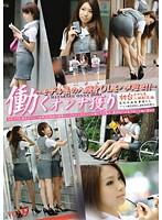 働くオンナ獲り 【モデル系の八頭身OLをハメ廻せ!!】 vol.9 ダウンロード