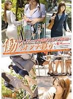 杉浦かな 働くオンナ獲り 【タイトスーツの美脚OLをハメ廻せ!!】 vol.11