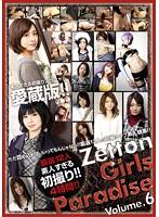 Zetton Girls Paradise Volume.06 ダウンロード