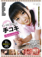 G-18 Best 手コキ Selection