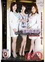 舐められ倶楽部 スーパーDXルーム 2012