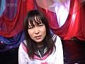 臭っさ〜いの好き 飯塚マナ 0