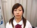 耳鼻科の女sample13