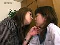 (11arm499)[ARM-499] レズ接吻 淫猥熟舌コレクション ダウンロード 10