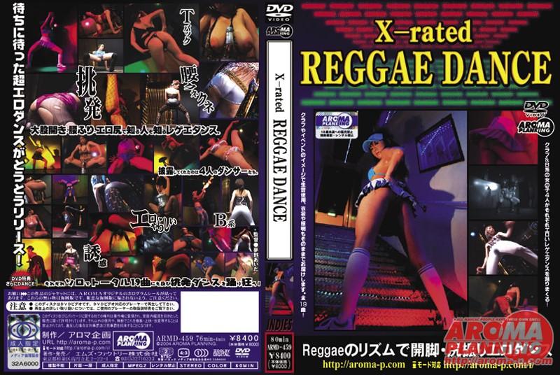 X-rated REGGAE DANCE