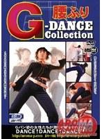 腰ふりG-DANCE Collection ダウンロード