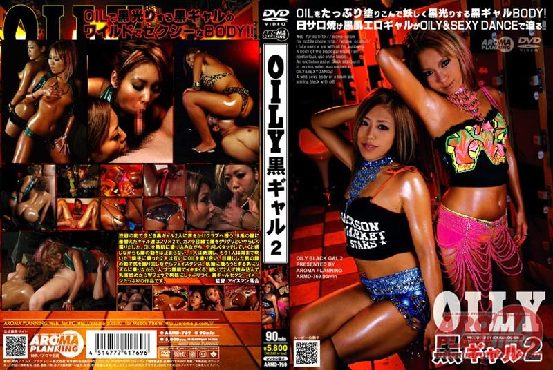 OILY 黒ギャル2