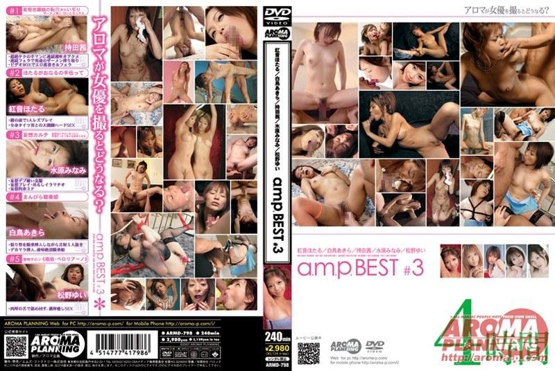 a.m.p. BEST #3