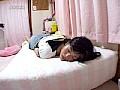 (11armd889)[ARMD-889] カメラ渡して自宅で撮影 自画撮りうつ伏せオナニー ダウンロード 6