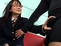 (11armg010)[ARMG-010] 女子校生の生綿パンティの脇からチ○ポ差し込んでそのまま発射 ダウンロード 2