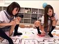 アロマ仮想風俗シリーズ ノーブラミニスカちら見せハイスクールsample14