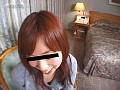 (11arms017)[ARMS-017] お姉さんはセンズリ見たら興奮しませんか? ダウンロード 5