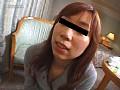 (11arms017)[ARMS-017] お姉さんはセンズリ見たら興奮しませんか? ダウンロード 9