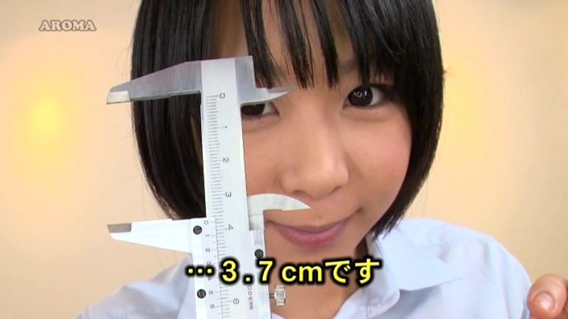 舌頂!超ベロ長フェチシズム 枢木みかん|無料エロ画像4