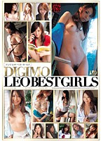 DIGIMO LEO BEST GIRLS ダウンロード