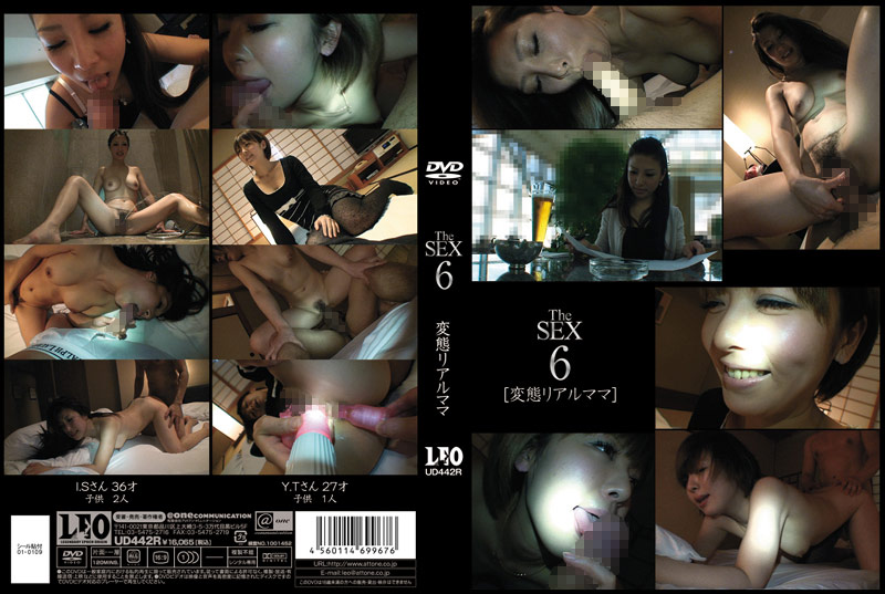 (125ud00442r)[UD-442] The SEX 06 ダウンロード