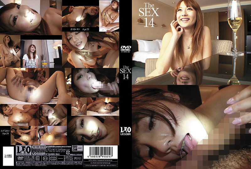 (125ud00508r)[UD-508] The SEX 14 ダウンロード