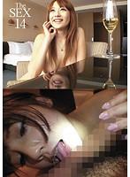 The SEX 14 ダウンロード