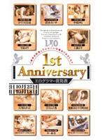 1st Anniversary ダウンロード
