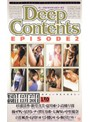 Deep Contents EPISODE 2