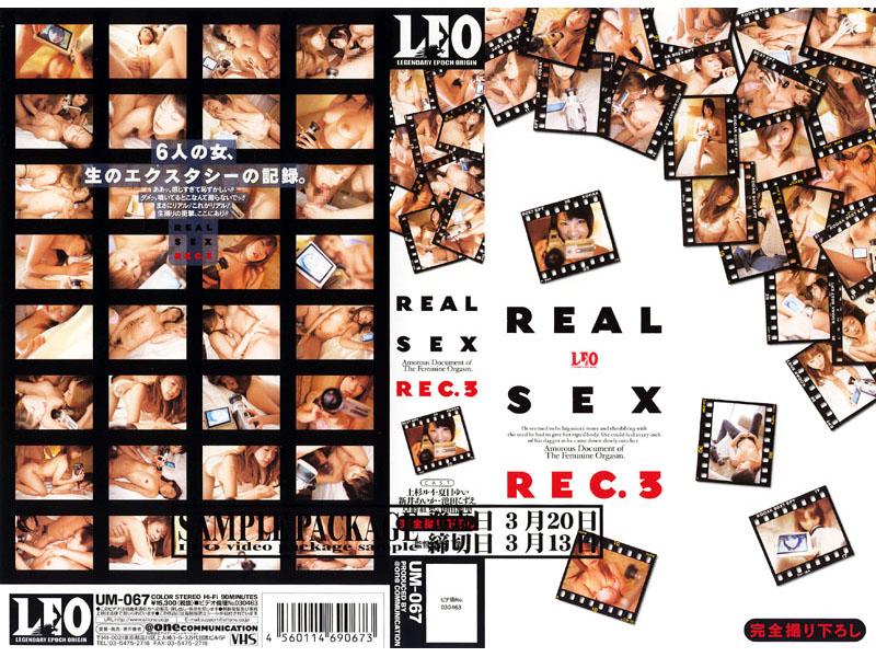 REAL SEX REC.3