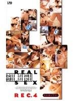 REAL SEX REC.4 ダウンロード