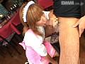 ミニスカ巨乳ウェイトレス in ボインカフェ 0