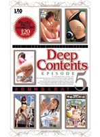 Deep Contents EPISODE 5 ダウンロード