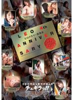 LEO 4th ANNIVERSARY エログラマー賞発表 ダウンロード