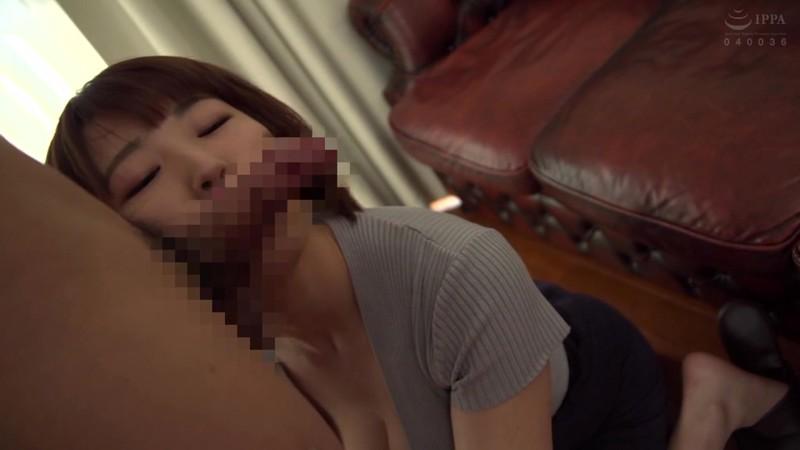 ラッキーな胸チラを発見し、気づかれないように見てたけど、やっぱりバレてた?! 14〜人妻の日常編〜