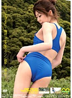 めこスジすぽると 〜現役女子大生マラソン選手 しおん〜 ダウンロード
