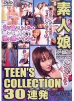 素人娘 TEENs COLLECTION 30連発 ダウンロード
