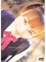 Seasons VOL. 3 ダウンロード