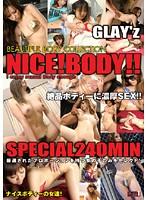GLAY'z NICE!BODY!! SPECIAL 240MIN ダウンロード