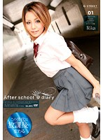 After school @ diary 01 Rika 彩音リカ