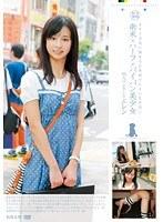 ロリ専科 南米×ハーフ×パイパン美少女 オタク文化に憧れる日本産ワレメに生中出し 高秀朱里 ダウンロード