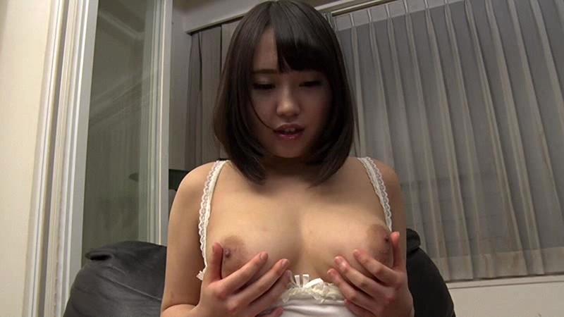 ロリ専科 オマ●コ壊さないでください!ロリむちデカ乳ドMっ娘 月本愛 1枚目