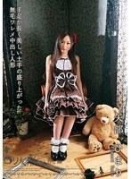 ロリ専科 ロリ人形 手足が長く美しい土手の盛り上がった無毛ワレメ中出し人形 矢部ひまり ダウンロード