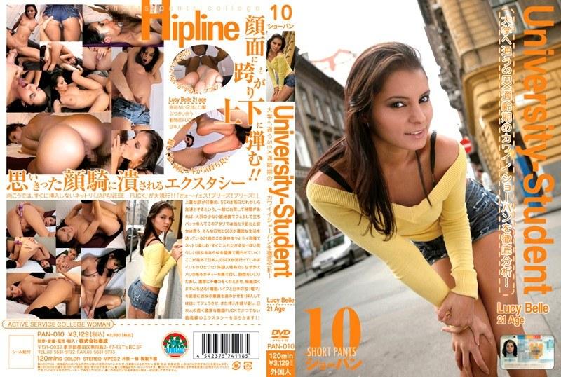 ショーパン10 University-Student