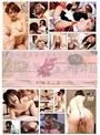 高級風俗姫厳選4時間 Vol.2