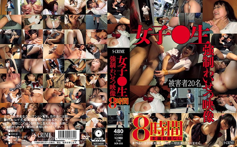 SCR-232 S********l Coercion Filthy Video 8 Hours