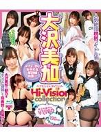 大沢美加 Hi-Vision collection ダウンロード
