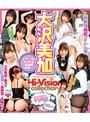 大沢美加 Hi-Vision coll...
